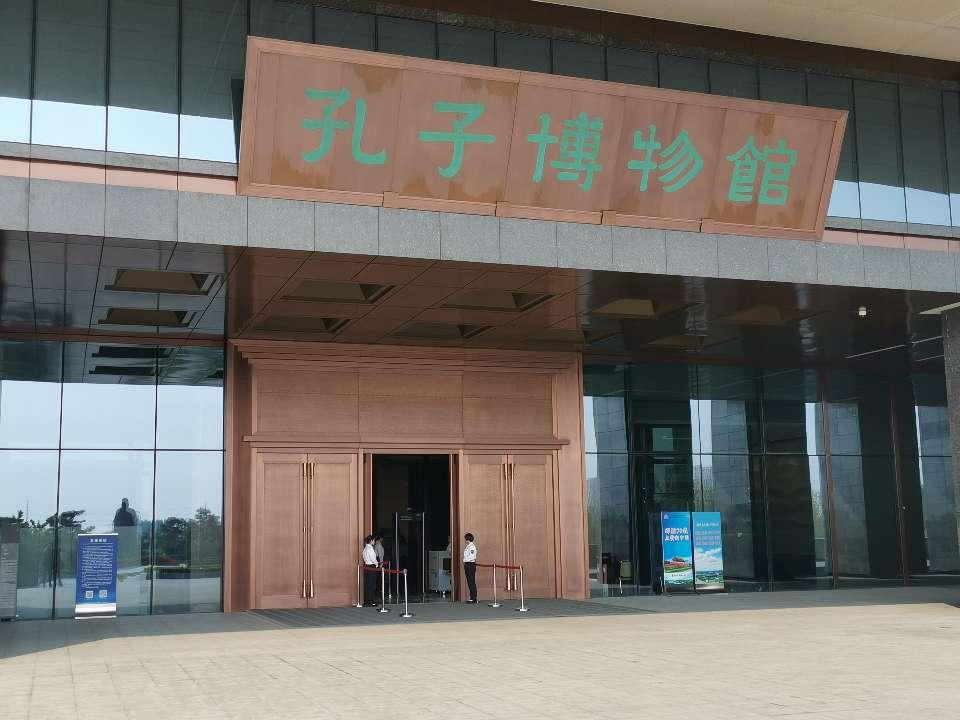 孔子博物馆取消每周夜场 即日起市民参观可提前预约