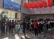 国庆节期间,滨州市博物馆接待观众2.1万人次