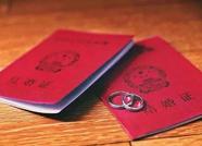 国庆期间滨州共办理婚姻登记业务79件 其中结婚登记59件