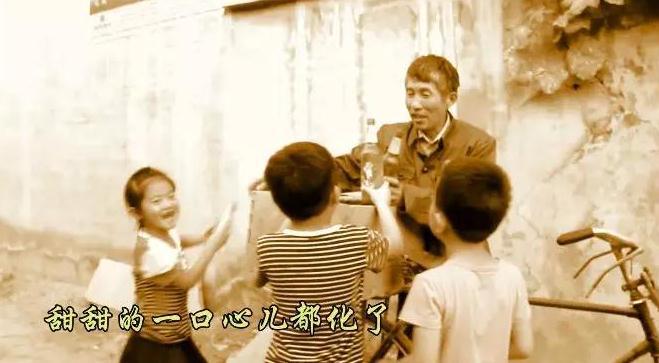暴露年龄了!菏泽兄弟俩创作MV《粮局雪糕》引发网友集体追忆