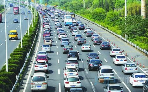 国庆期间山东收费公路免征小型客车通行费7.18亿元