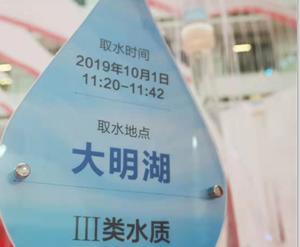 碧水扬波 泽被泉城|今年上半年,济南饮用水水源地水质达标率100%