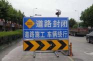 注意!10月10日起寿光特安顺街将封闭施工