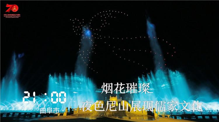济宁10.jpg