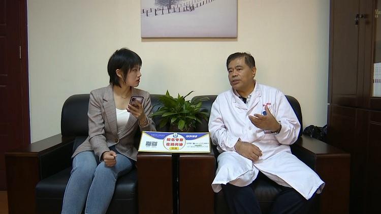 64秒丨喝白茶、热姜水泡脚能预防流感吗?中医专家这样答