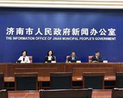 深化金融领域创新!济南自贸试验区制定20项新措施