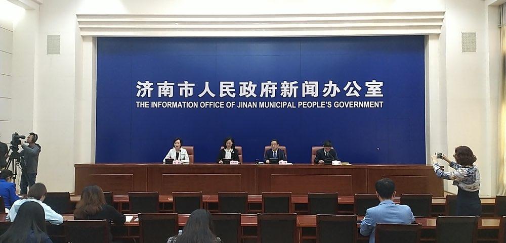 济南将争取国家金融开放政策率先在济南片区落地实施