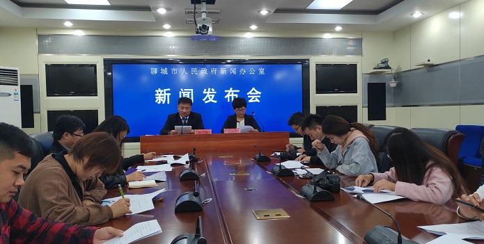 中国大运河·江北水城文旅大会暨第五届运河论坛将于18日在聊城举办