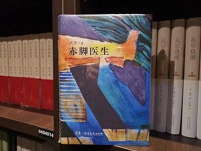 不以获奖论英雄,中国文学定会绽放璀璨光芒丨闪电评论