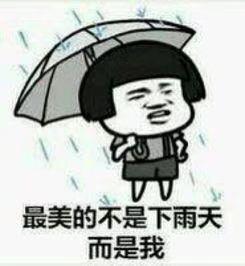 山东今天又下雨!最美的不是下雨天 是曾与你躲过雨的屋檐