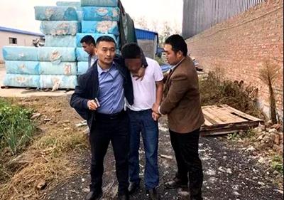 """菏泽郓城警方抓获4名""""云剑""""行动目标逃犯"""