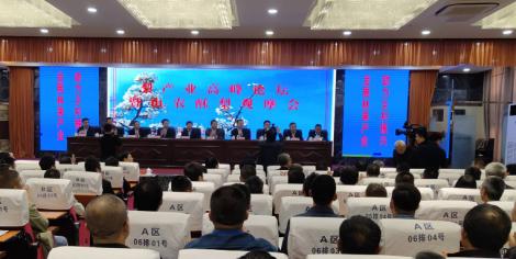 聊城冠县举办梨产业高峰论坛 推广优势品种助力乡村振兴