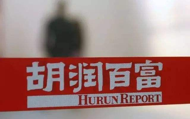 鲁股日报丨山东75人上榜胡润百富榜 日钢杜双华财富值暴涨567%