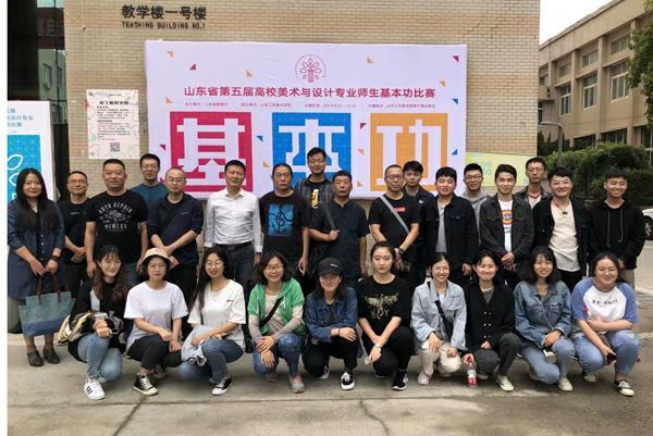 潍坊学院斩获省高校美术与设计专业师生基本功比赛二十多项大奖