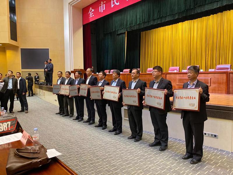 103秒丨华熙生物:要为济南市的经济发展做出更大的贡献