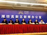 潍坊高新扫黑除恶成绩单:打掉涉黑恶团伙21个、95人被刑拘