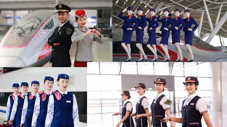铁路制服PK秀 乘务员小姐姐的新装 你最中意哪款?