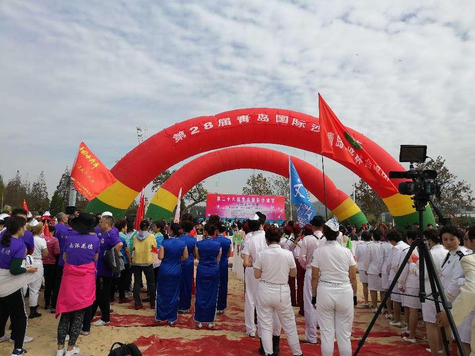 第28届青岛国际沙滩节10月12日开幕
