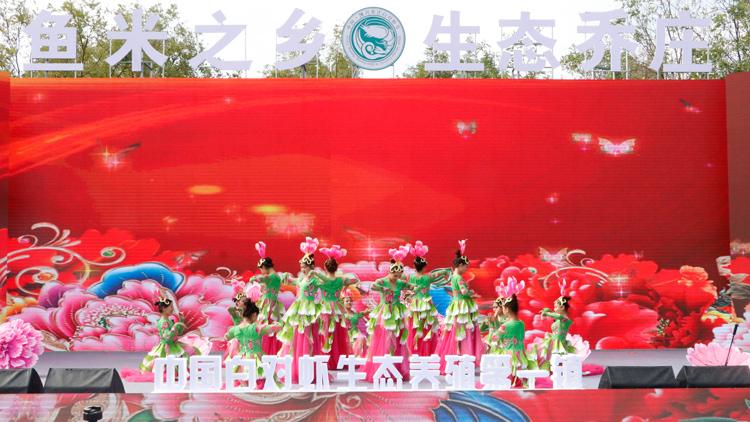 49秒丨鱼米之乡 生态乔庄!首届中国滨州博兴乔庄白对虾节隆重举行