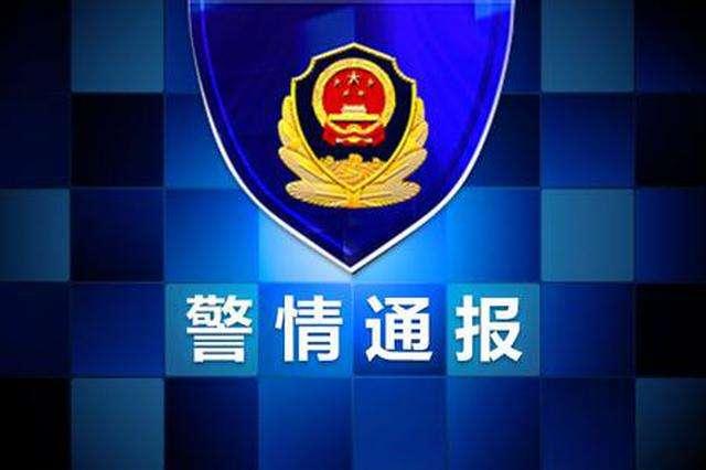 一司机交通肇事逃逸致人受伤 13天后滨州交警将嫌疑人捉拿归案