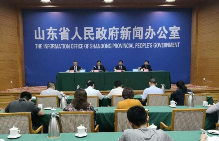 还有3天!山东国际友城合作发展大会将于15日在济南、青岛举办
