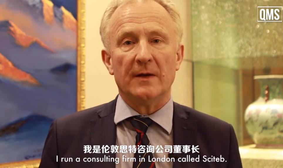 跨国公司领导人青岛峰会|思特董事长:青岛峰会将使在华外企普遍受益