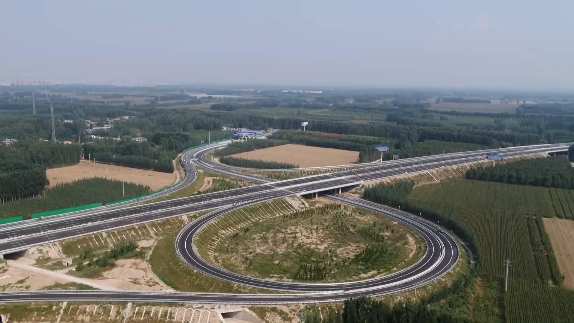 聊城首条六车道高速16号通车 青兰高速东阿至聊城段完工
