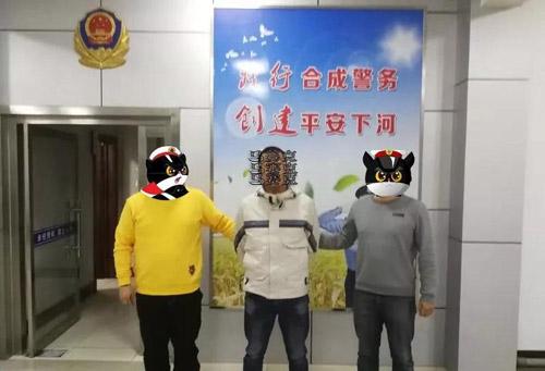 """""""云剑""""行动再添战果,滨州沾化公安一天抓获两名逃犯"""