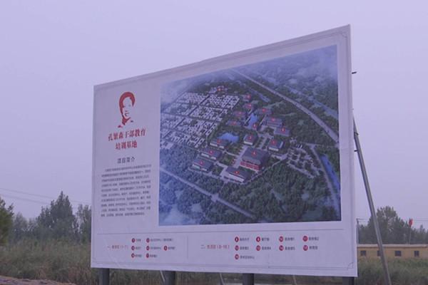 问政追踪 | 聊城人防工程已重新选址  预计明年10月份竣工