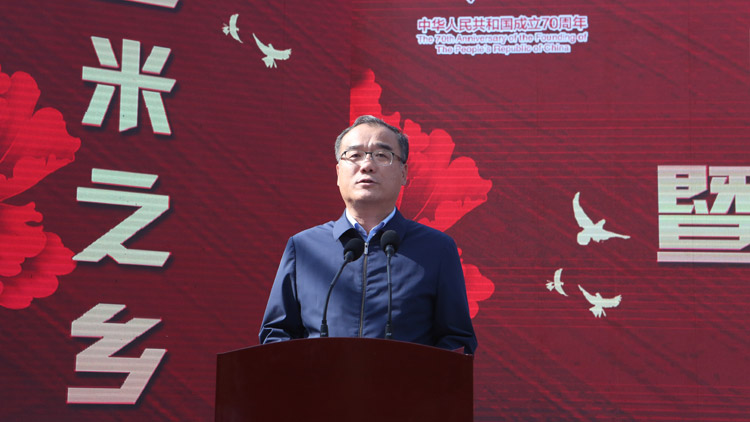 63秒丨博兴县县长吕明涛 :以白对虾节为契机,促进渔业新旧动能转换