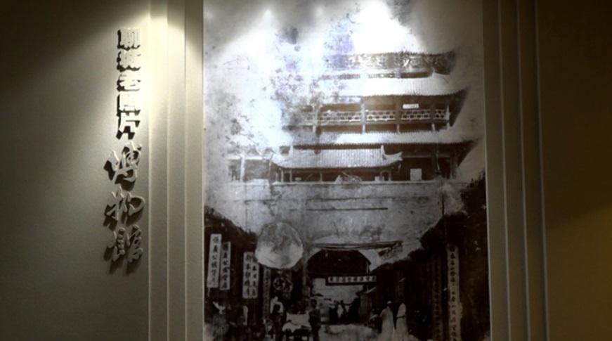 51秒|聊城老照片博物馆:500余幅珍贵老照片见证城市变迁