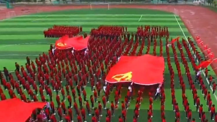 【中国少年先锋队建队70周年】我与祖国共成长 争做新时代好队员