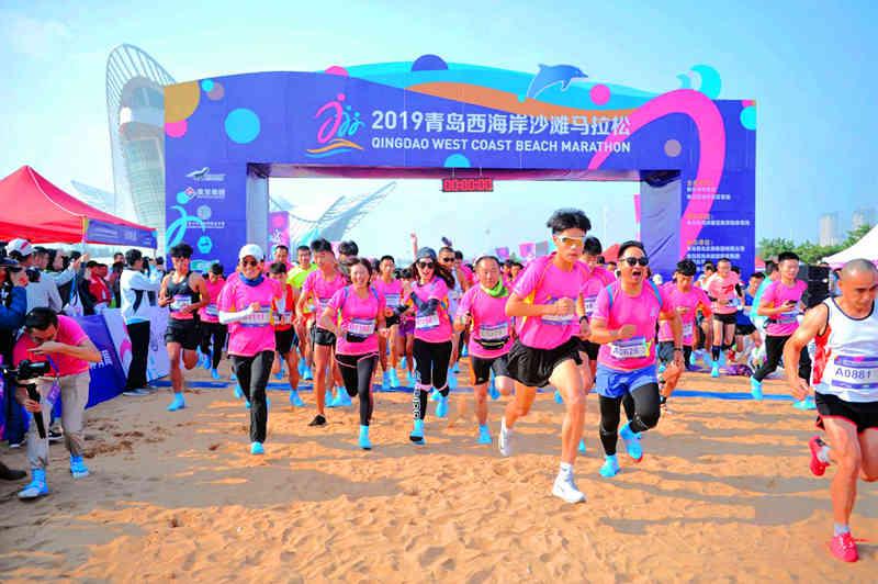 阳光、沙滩、海风……青岛首届沙滩马拉松在青岛西海岸新区举行