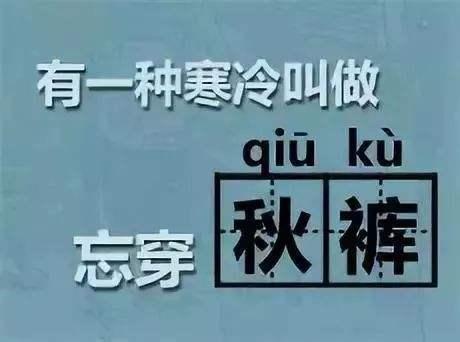 """AI闪电丨北京长春初雪,山东冷空气""""敲门""""!是时候拿出你的秋裤了"""