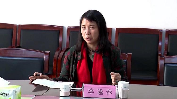 时代风采—委员履职进行时丨李逢春:不忘初心勇担当