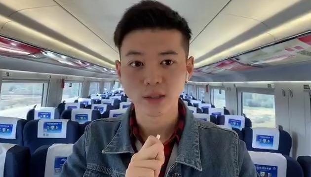 """Vlog丨乘坐试验列车,闪电新闻记者带你体验鲁南高铁的""""速度与激情"""""""