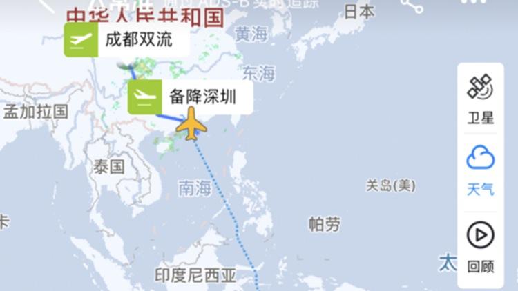 AI閃電|川航一國際航班緊急備降深圳,疑空中放油30噸