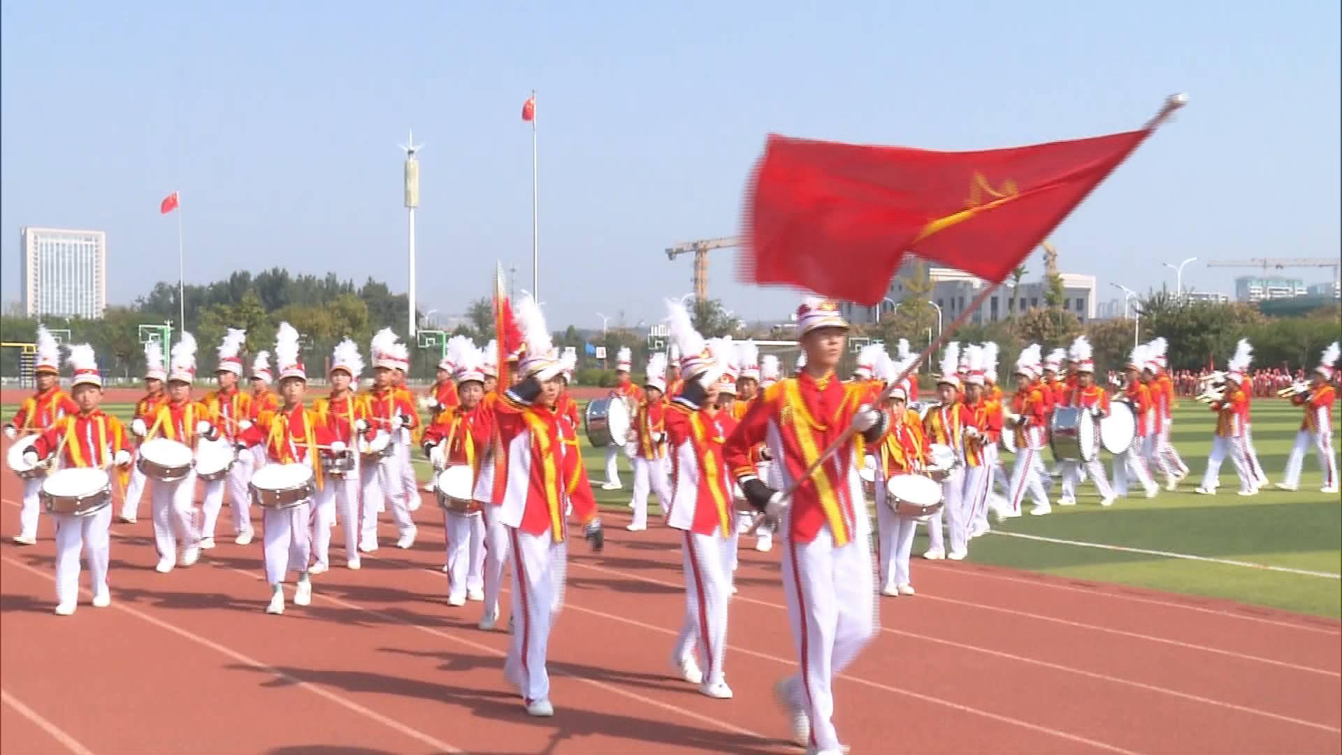 59秒丨山东省纪念少先队建队70周年鼓号操大赛(淄博赛区)举行