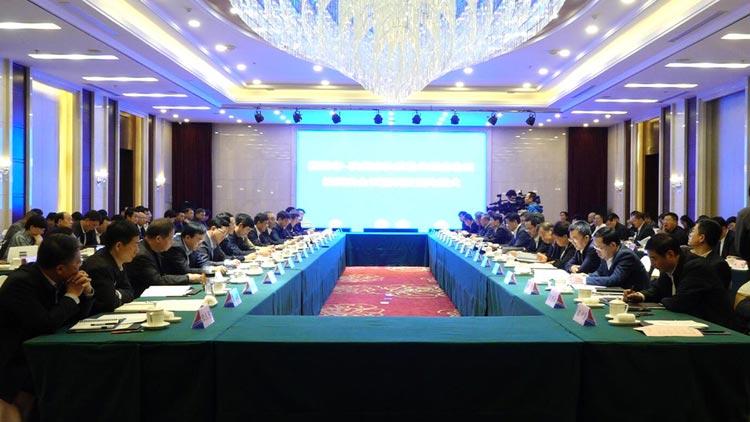 淄博——滨州扶贫协作联席会议第四次会议暨项目签约仪式在滨州举行