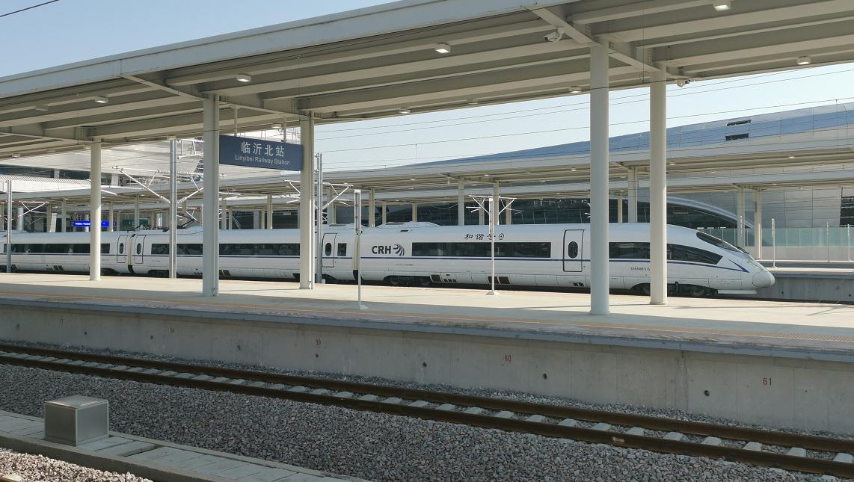 Vlog丨记者打卡临沂北站 鲁南高铁日曲段8个站点已完成7个
