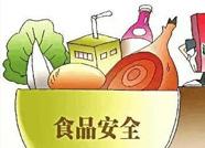 滨州一学校和一饭店因采购不符标准食品原料和食品被罚款