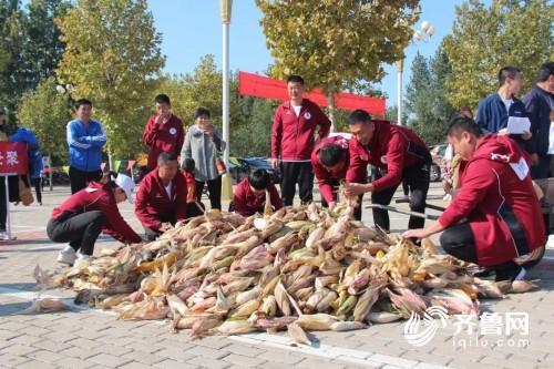 潍坊举办首届农民趣味运动会邀请