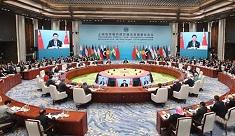 世界500強企業家匯聚!跨國公司領導人青島峰會19日啟幕(附會議議程)