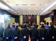 第三季度潍坊昌邑市共破获涉恶类犯罪案件45起 打掉涉恶类犯罪团伙3个