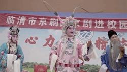 70秒 | 魅力无限!京剧传唱200年,聊城临清已有票友近万人