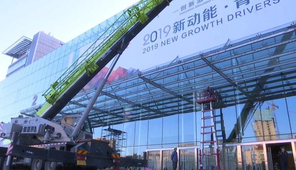 """探班""""展洽会""""丨24700平方米特装展馆开工搭建 预计18日布展完毕"""