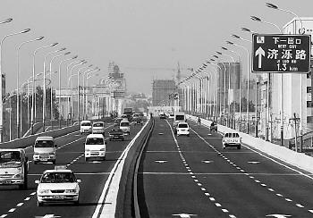 好消息!国高青兰线黄河特大桥今天开放通行 3分钟了解!