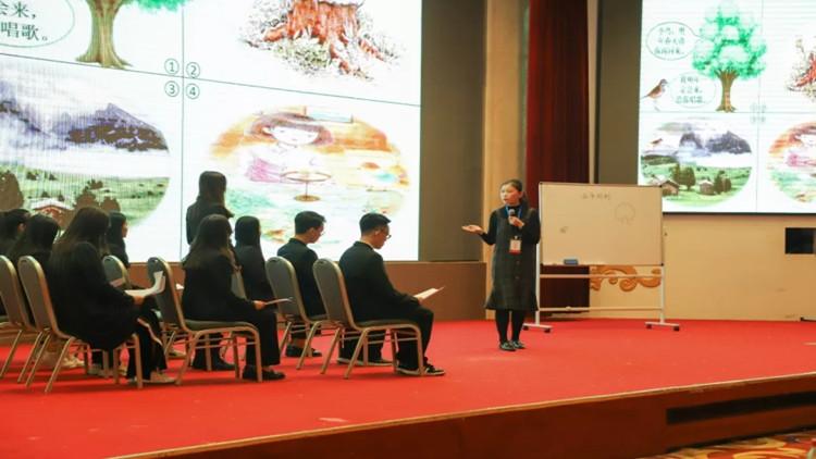 全国92所高校专家教师齐聚潍坊共商语文微格教学
