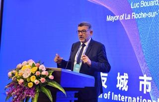 法国拉罗什市市长吕克·布阿赫:最偏远的地区 市民也能享受智能化成果