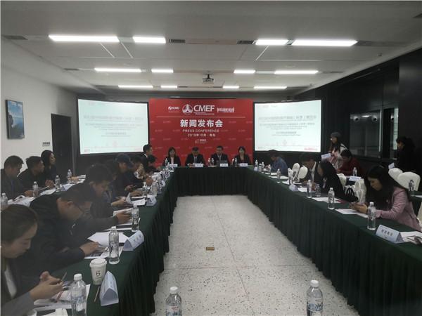 第82届中国国际医疗器械(秋季)博览会将在新区启幕!